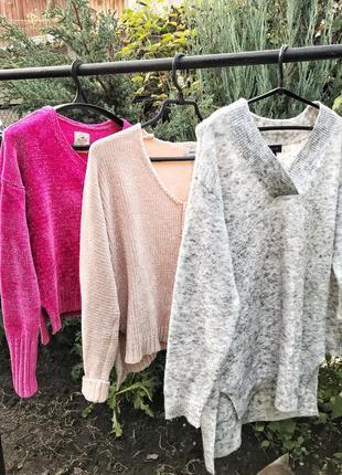 Велюровые свитеры