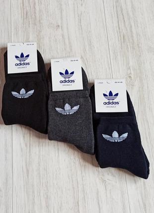 Махровые носки adidas