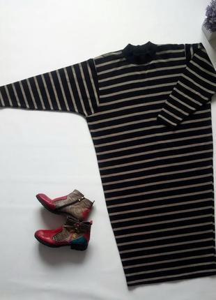 Платье кокон, оверсайз, германия