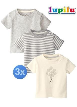 Футболка на мальчика девочку набор футболок для малыша хлопок lupilu