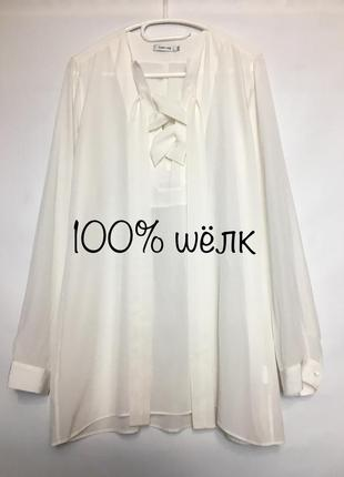 100% шёлк. шелкова блуза с шнуровкой от turnover