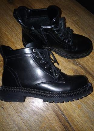 Ботинки деми 37