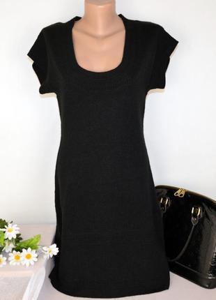Брендовое тёплое черное короткое мини платье miss h. акрил этикетка