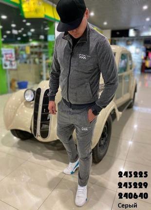 Мужской спортивный костюм off-white