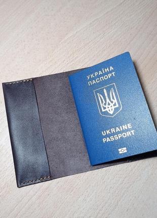 На паспорт