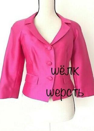 Шикарный яркий пиджак шерсть и шелк l.k.bennett
