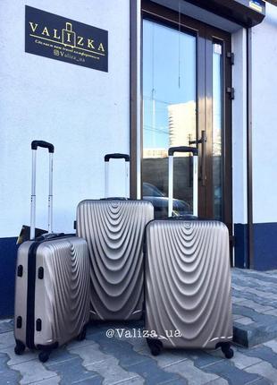 Комплект чемоданов из прочного поликарбоната малый,средний и большой шампань