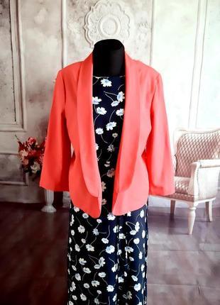 Стильный пиджак коралловый