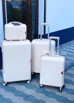 Комплект чемоданов из поликарбоната премиум малый, средний, большой + бьюти кейс молочный