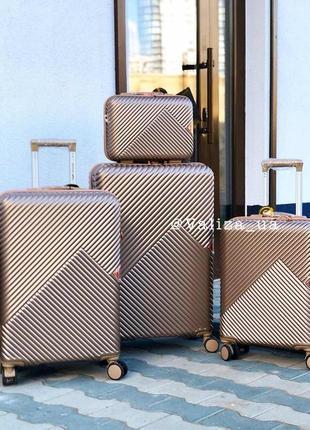 Комплект чемоданов из поликарбоната премиум малый, средний, большой + бьюти кейс шампань