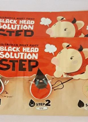 Elizavecca milky piggy black head solution 3 step nose strip