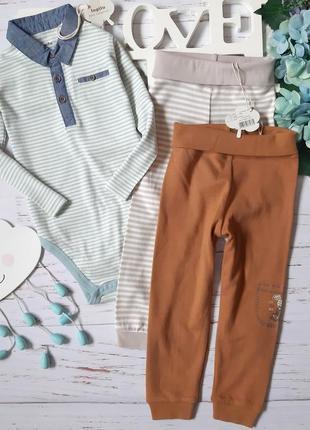 Комплект, набор бодік і штани