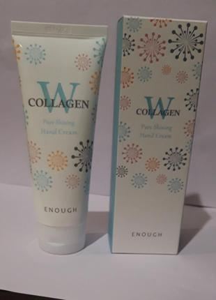 Enough w collagen pure shining hand cream