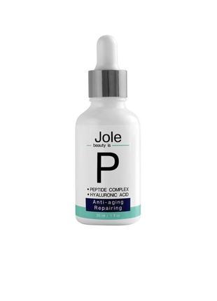 Сыворотка jole peptide anti-aging serum с гиалуроновой кислотой 30 мл