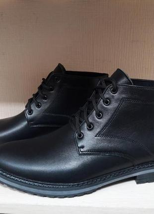Мужские ботинки зима р.40-46