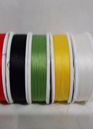 Набор :нить для вышивки бисером(6 цветов)