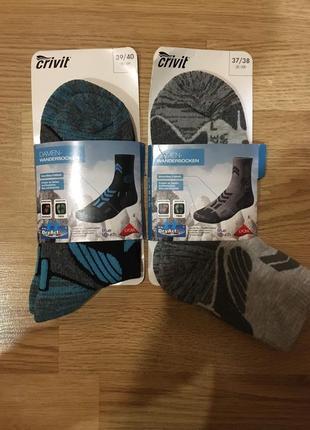 Зональные спортивные носки crivit