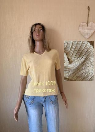 Шелковый джемпер шелк трикотаж шелковая футболка шелк holmewood