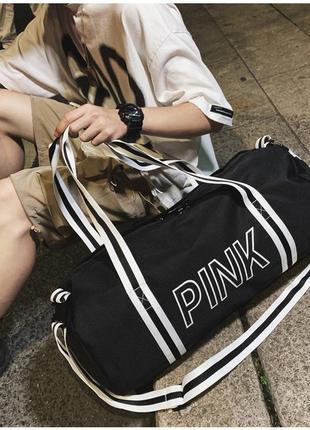 Спортивная сумка с отделением под обувь и влажные вещи