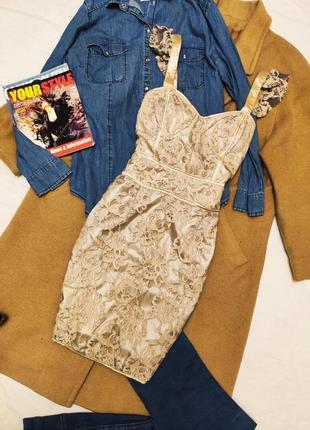 Flame платье кружевное бежевое серое короткое с нюансом
