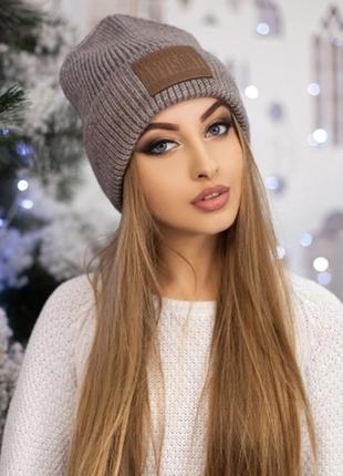 Модная шапка колпак с отворотом