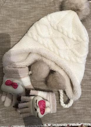 Шапка рукавиці перчатки