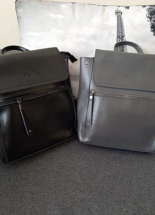 Рюкзак сумка кожаный с клапаном, очень удобный