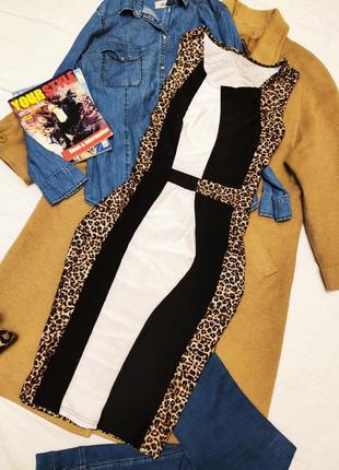 Платье миди чёрное белое леопардовое карандаш футляр по фигуре