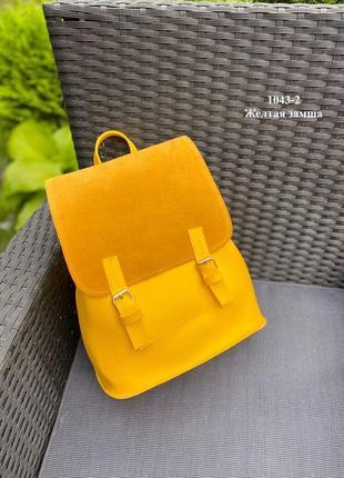 Новый яркий рюкзак/сумка с натуральной замшей