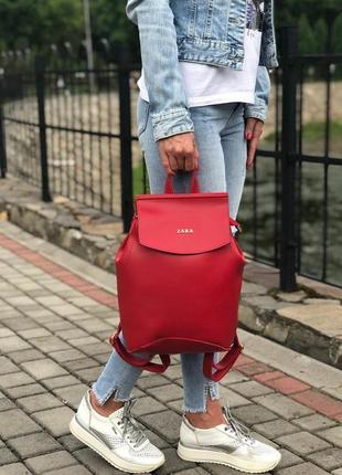 Новый яркий кожаный рюкзак/сумка