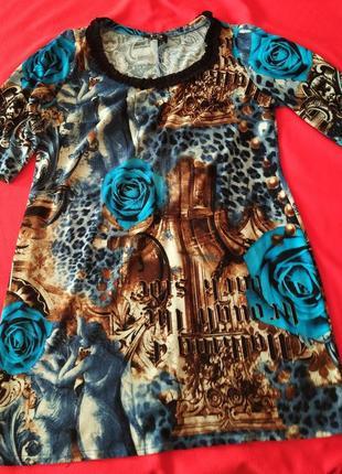 Трикотажное платье 62-64 р