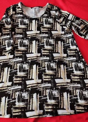 Платье 62-66 р
