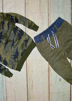 Комплект штаны джлггеры и свитшот на 1-2 года
