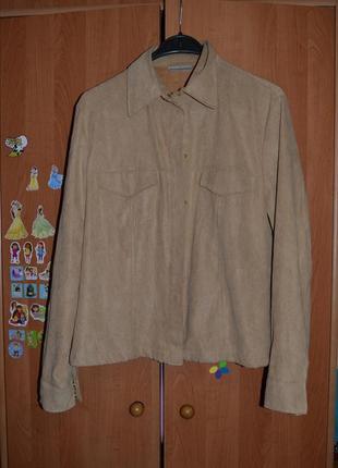 Стильная рубашка  1+1=3