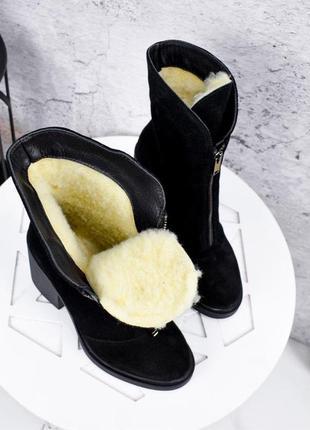 Ботинки натуральная замша мех зима