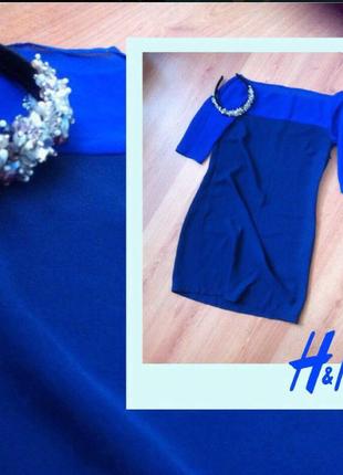 Яскрава сукня синього кольору
