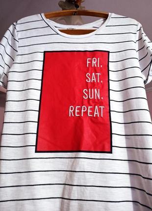"""Классная футболка """"пятница.суббота.воскресенье-повторить"""""""
