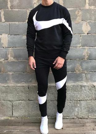 Мужской спортивный костюм nike( найк) тёплый