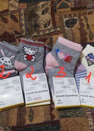 Детские носки хб% для девочки