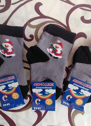 Махрові новорічні дитячі носочки