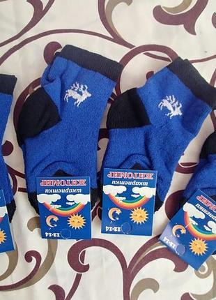 Зимні носочки