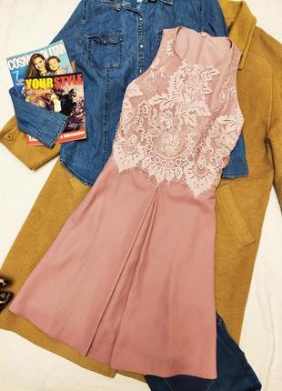 Pretty little things платье розовое сиреневое с гипюровым топом