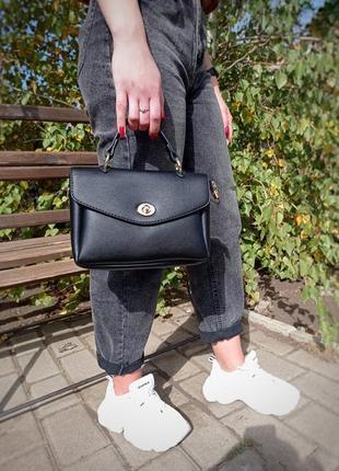 Новая классная классическая сумочка через плечо кроссбоди / повседневная
