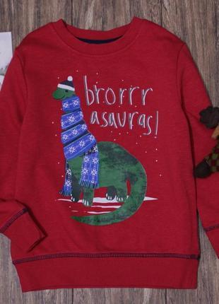 Тёплый новогодний свитшот с динозавром