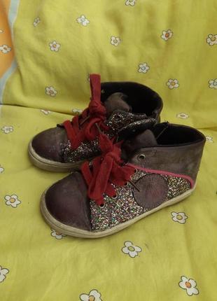 Ботинки с дефектом