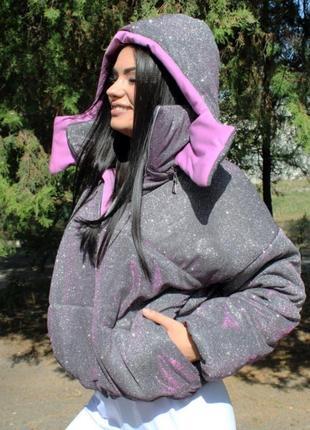 Блестящая куртка на осень короткая люрекс демисезонная галактика