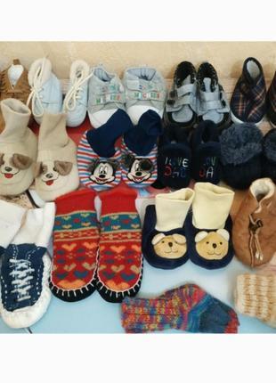 Пинетки,теплые носочки для малыша