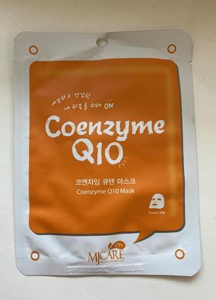 Тканевая маска для лица с коэнзимом q10 от mijin cosmetics