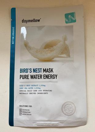 Тканевая маска для лица с экстрактом ласточкиного гнезда и гиалуроновой кислотой