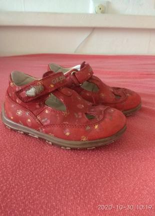 Стильные туфли-мокасины для девочки